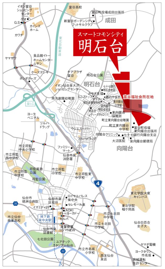 明石台マップ
